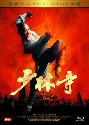 The Shaolin Temple (1982) เสี้ยวลิ้มยี่ ภาค 1