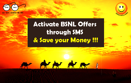 BSNL Trick: How to activate BSNL offers via SMS and save money up to 15% on all STVs ?