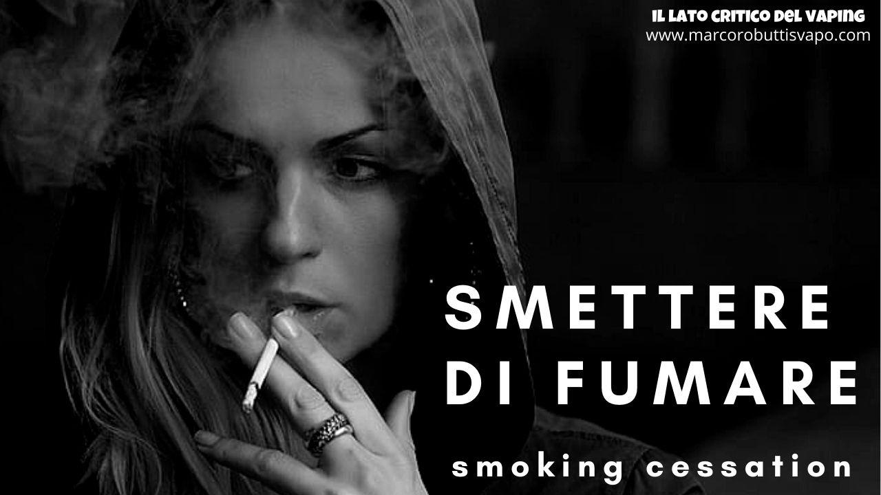 smettere di fumare sigaretta elettronica