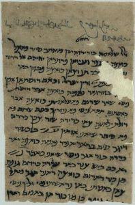 Los manuscritos hebreos de la ruta de la seda