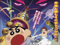 Download Film Crayon Shin-chan Movie 20