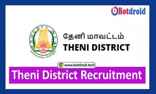 Theni Jobs 2021   Child Protection Unit Recruitment   DCPU Theni Recruitment 2021 Notification, Theni District Jobs 2021