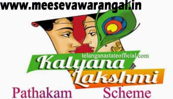 Kalyana Lakshmi Pathakam Apply Online | Telangana State SC / ST Girls Apply Kalyana Lakshmi Scheme