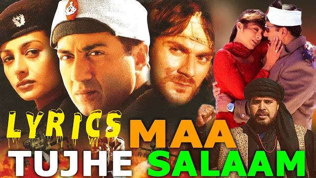 Maa Tujhe Salam Lyrics