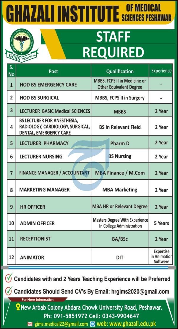 Ghazali Institute of Medical Sciences GIMS Peshawar Latest Jobs 2021