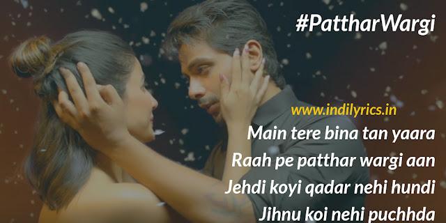 Patthar Wargi - Tanmay & Hina Khan Pics   Images   Quotes   Lyrics   Photos