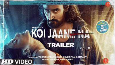 Koi Jaane Na 2021 Full HQ Movies Free Download 480p DVDScr