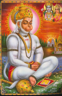 God Bajrangbali image