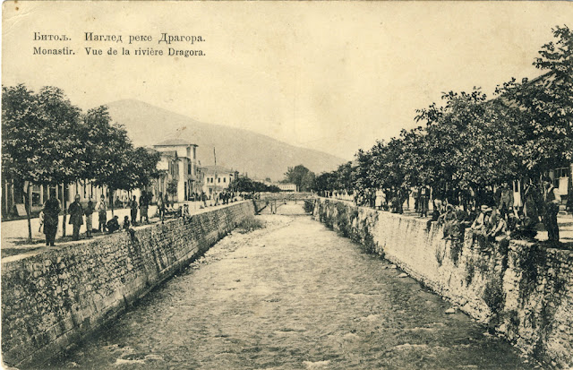 Dragor River - Bitola - Serbian postcard issued during the Balkan Wars 1912-1913