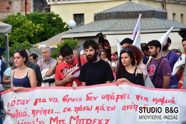 Συλλαλητήριο στο Άργος από Σωματεία Εργαζομένων για την υπογραφή της Συλλογικής Σύμβασης Εργασίας