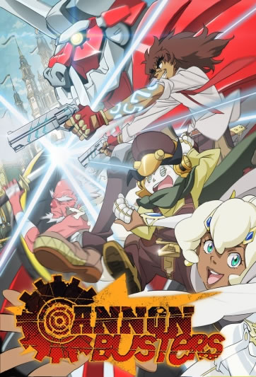 Cannon Busters Legendado