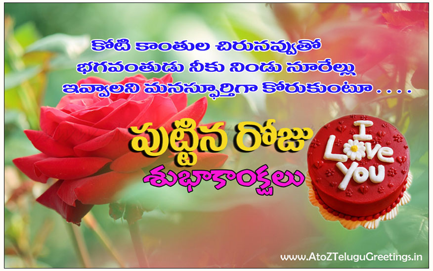 Birthday wishes in girl frd greetings m4hsunfo