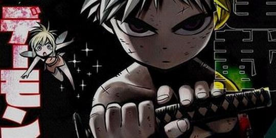 Yûki Kodama, Demon Tune, Manga, Actu Manga, Jump Square