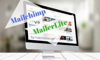 mailchimp vs mailerlite
