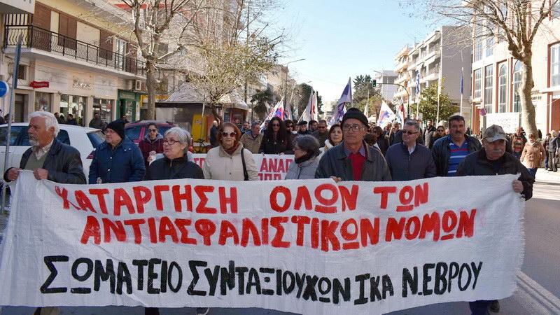 Αλεξανδρούπολη: Απεργιακή συγκέντρωση και πορεία για το Ασφαλιστικό
