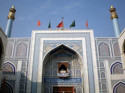Non Muslim Perspective On The Revolution Of Imam Hussain: Sofism: Hazrat Lal Shahbaz Qalander