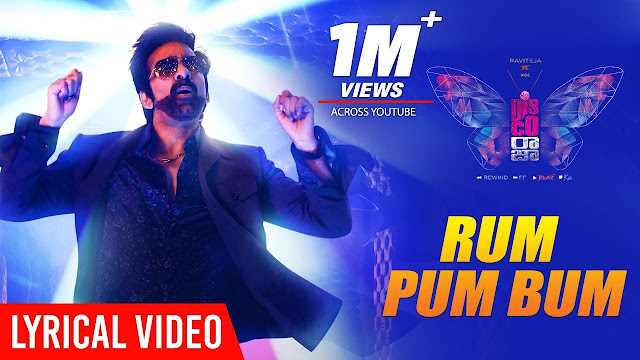 Rum Pum Bum Telugu Song Lyrics – Disco Raja (2019)