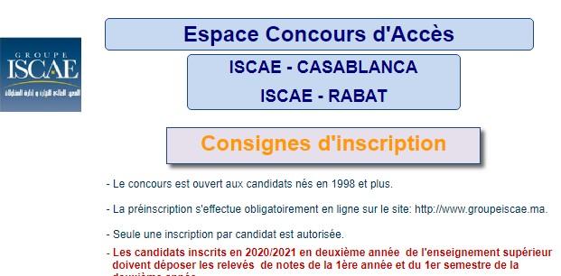 Inscription au Concours d'accès à la Grande Ecole ISCAE  2021-2022  Casablanca Rabat