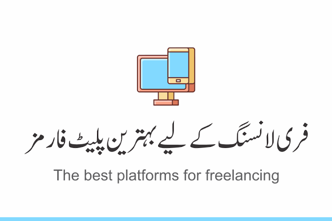 The Best Platforms For Freelancing
