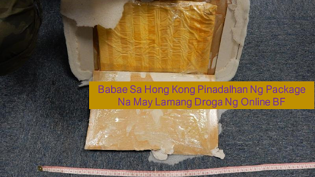 "A woman in Hong Kong who was working as a household worker knew a man on the internet and eventually had a relationship with her. last year, she received a parcel from her online BF from Ecuador.   The package was apprehended by the Hong Kong Customs and charged the recipient with drug trafficking.  The drug was found hidden between layers of four wooden boxes sent via air mail to Mardo's Yuen Long address containing 300 grams of high-grade cocaine.    Ads  Michelle Mardo, a 41-year-old mother of three, was charged with ""trafficking in a dangerous drug"" last year and was being jailed for nine months until last June 4, the drug charges against her were being withdrawn by Kowloon City Magistrate Lam Tsz-kan.  Consul Paulo Saret also welcomed the news of the acquittal, but again warned Filipinos to be wary of accepting parcels sent to them, especially by people they hardly know.  Saret is always warning every newly arrived Filipina domestic workers attending post-arrival orientation seminars not to be too trusting with men they meet online or on chance encounters, as they could use them for illicit purposes.  Ads       Sponsored Links    On March 14, another Filipina maid was freed four months after taking delivery of a parcel which turned out to contain ketamine tablets. Prosecutors also withdrew a drug trafficking charge against her.  Calin Baybayan was fetched from the West Kowloon court after h"