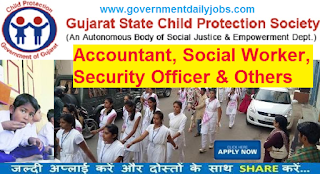 GSCPS Recruitment for 149 District Child Protection Officer & Other Vacancy