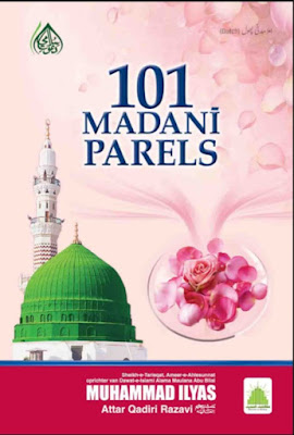 101 Madani Parels pdf in Dutch by Maulana Ilyas Attar Qadri