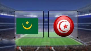 اون لاين مشاهدة مباراة تونس وموريتانيا اليوم الجمعة 06-09-2019 في مباراة ودية اليوم بدون تقطيع