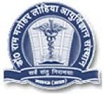 Dr. Ram Manohar Lohia Institute of Medical Sciences Job Vacancy