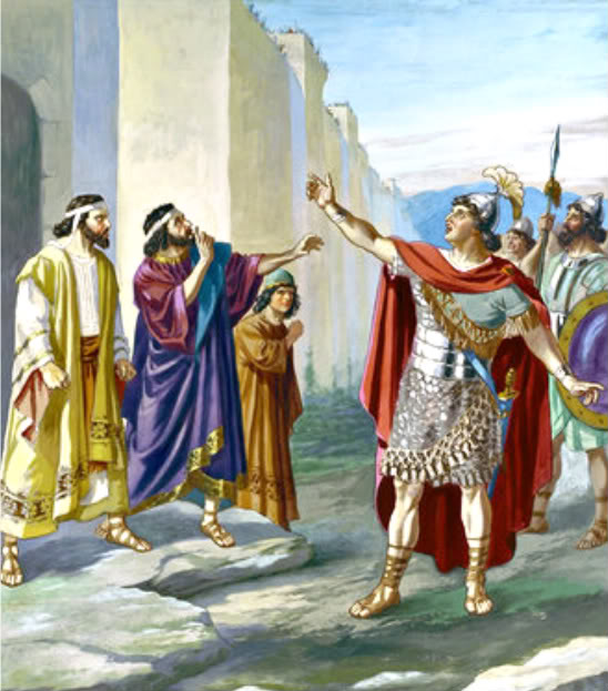 assyria and babylon relationship counseling