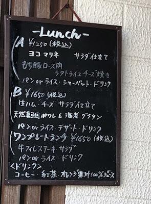洋食屋 カーム ランチメニュー