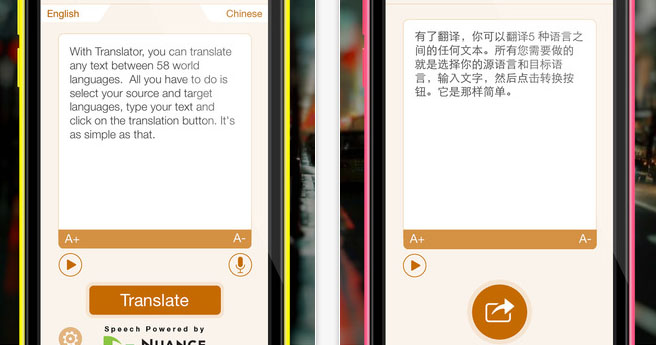 تطبيق Translator