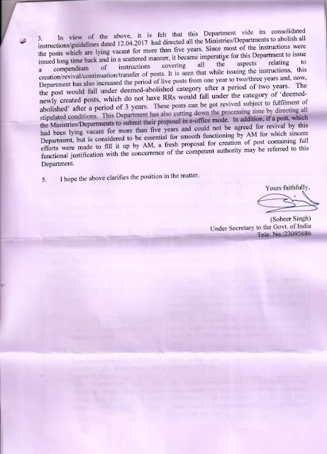 abolition-of-post-finmin-reply-page2