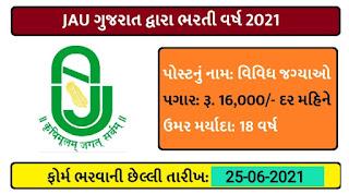 Junagadh Agricultural University Recruitment 2021 JRF SRF
