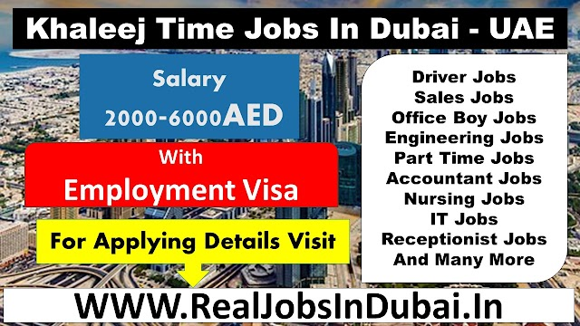 Khaleej Times Jobs In Dubai - UAE