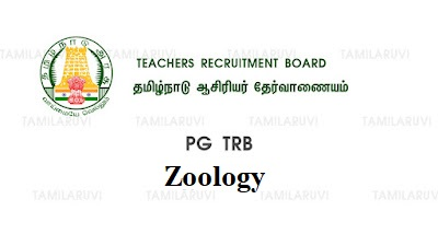 PG TRB Zoology All Important Study Material and Question Paper Collection Download PDF