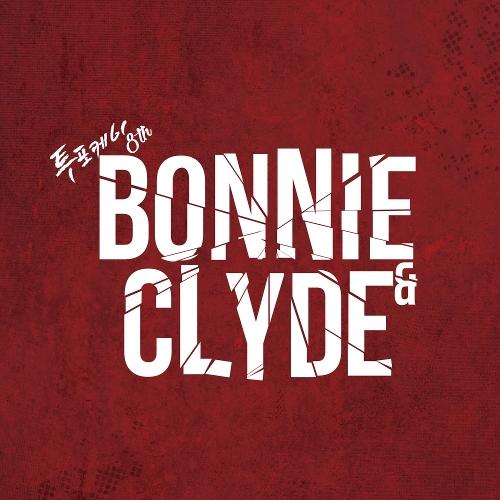 24K – Bonnie N Clyde – EP (ITUNES MATCH AAC M4A)