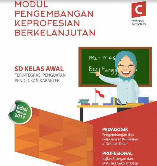 Modul SIM PKB Kompetensi C SD Kelas Rendah Tahun 2017 [PDF]