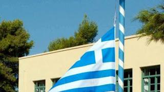 Στο σχολείο, πάντως, δεν υπήρχε ελληνική σημαία εδώ και 4 χρόνια
