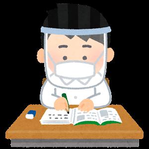 フェイスシールドを付けて授業を受ける学生のイラスト(中学校・男の子)