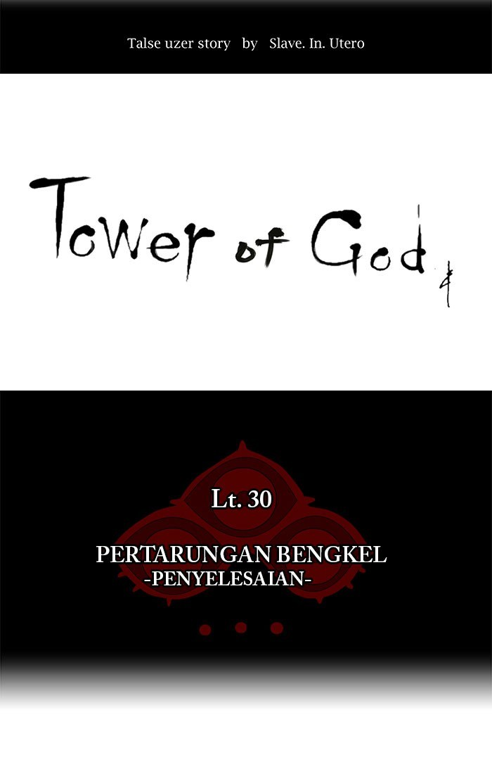 Tower of God Bahasa indonesia Chapter 178
