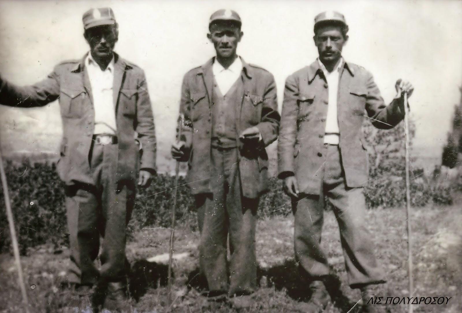 """ΛΑΟΓΡΑΦΙΚΟΣ - ΙΣΤΟΡΙΚΟΣ ΣΥΛΛΟΓΟΣ """" Η ΣΟΥΒΑΛΑ ΠΑΡΝΑΣΣΟΥ """": ΟΙ ΑΓΡΟΦΥΛΑΚΕΣ ΤΟΥ ΧΩΡΙΟΥ ΜΑΣ"""