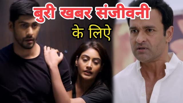New Twist : Vardhan instigates Anjali against Sid's intentions in Sanjivani 2