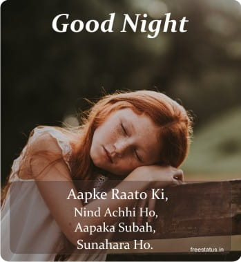 Top-10-Best-Good-Night-Wishes-Images