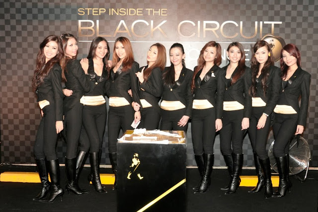 Johnnie Walker Black Circuit