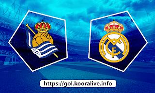 مشاهدة مباراة ريال مدريد ضد ريال سوسييداد 01-03-2021 بث مباشر في الدوري الاسباني