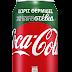 Η Coca Cola λανσάρει πρώτα στην Ελλάδα τη νέα Coca-Cola χωρίς Θερμίδες με Στέβια