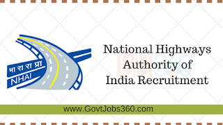 NHAI Recruitment 2016 - Site Engineer Posts
