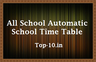 All School Automatic School Time Table