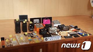 1조원대 바카라사이트를 운영해 500억원의 부당수익을 올린  일가족 및 지인 등 60명이 경기북부지방경찰청 광역수사대(경정 이재원)에 검거됐다.