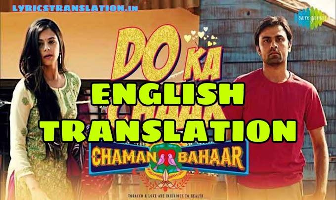 Do Ka Chaar Lyrics   translation   in english -Sonu Nigam
